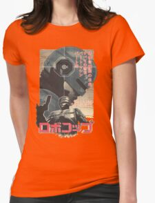 Japanese Robocop Poster Womens Fitted T-Shirt