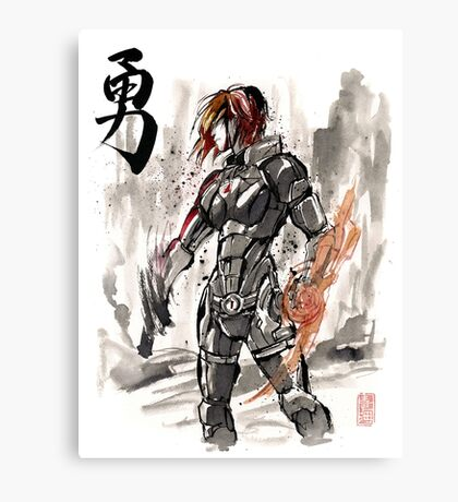 Female Shepard with Japanese Calligraphy Courage Canvas Print