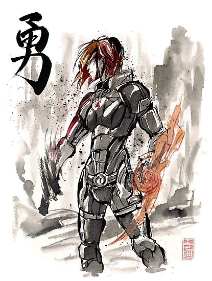 Female Shepard with Japanese Calligraphy Courage by Mycks