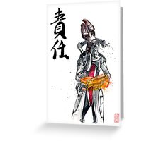 Mordin from Mass Effect Sumie Style with calligraphy Responsibility Greeting Card