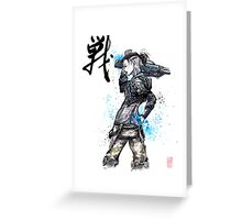 Jack from Mass Effect Sumie Style with calligraphy FIGHT Greeting Card