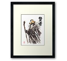 Gandalf Samurai with Sumi ink and watercolor Japanese Calligraphy Magus Framed Print