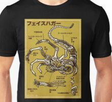 Facehugger Unisex T-Shirt