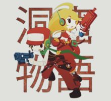Cave Story - Go! by toast-y