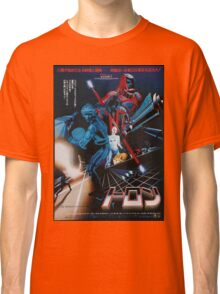 Japanese Tron Poster Classic T-Shirt