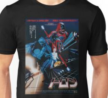 Japanese Tron Poster Unisex T-Shirt