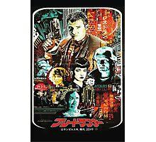 Japanese Blade Runner Poster Photographic Print