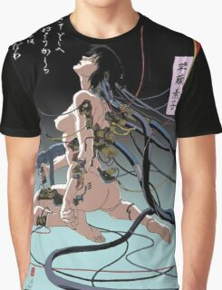 Ghost In The Shell Poster Graphic T-Shirt