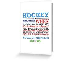 Beautiful Hockey 04 Greeting Card