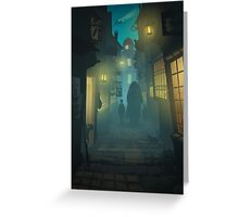 Diagon Alley Greeting Card