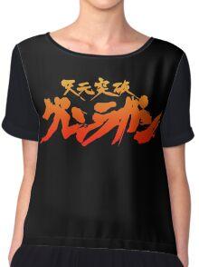 Team Gurren Logo Anime Manga Shirt Chiffon Top
