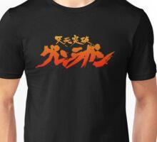 Team Gurren Logo Anime Manga Shirt Unisex T-Shirt