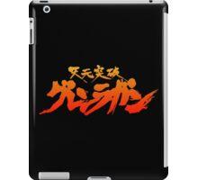 Team Gurren Logo Anime Manga Shirt iPad Case/Skin