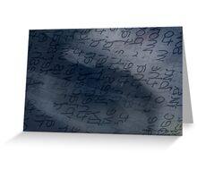 Blue Talk © Vicki Ferrari Greeting Card