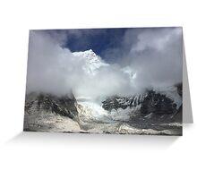 Toward Mount Everest Greeting Card