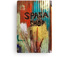 Spaza Shop Sign Canvas Print