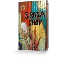 Spaza Shop Sign Greeting Card