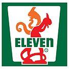 Savin' Eleven by TedDastickJr