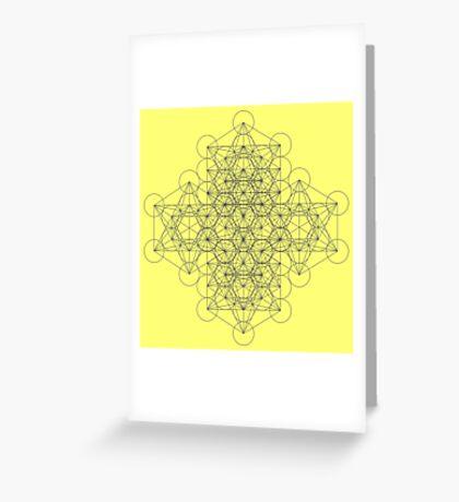 Mathematical Art - 1 Greeting Card