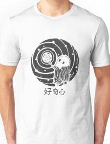 Curious Little Adventurer Unisex T-Shirt