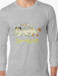 Nyasu Basu Long Sleeve T-Shirt