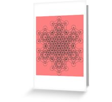 Mathematical Art - 2 Greeting Card