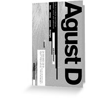 AGUST D ALBUM COVER Greeting Card