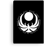 The Nightingales Symbol - Daedric writings Canvas Print