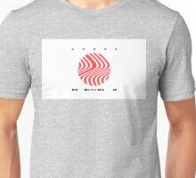 Honne - Warm On A Cold Night Design Unisex T-Shirt
