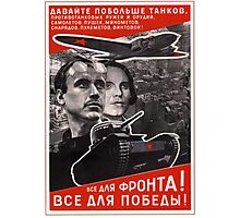 Soviet Propaganda - All for the Front! All for Victory! (1942) Photographic Print