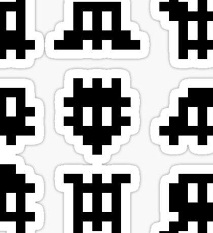 Pixel Invaders - Retro Pixelart Space Ships Sticker