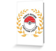 Regional Champion Colour Greeting Card
