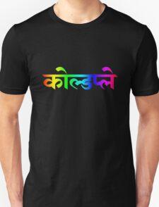 Coldplay Shirt Unisex T-Shirt