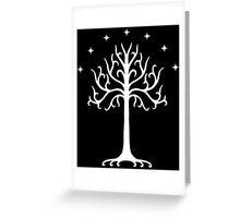 White Tree of Gondor (white) Greeting Card