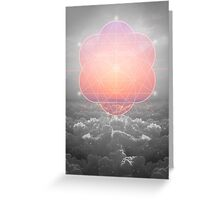 The Sun Is But A Morning Star Greeting Card