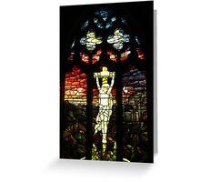 The Crucifixion, Jerusalem  Greeting Card
