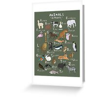 Animals Alphabet Greeting Card
