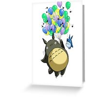 Totor Greeting Card