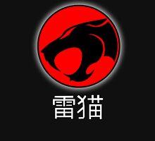 Thundercats Japanese Kanji Unisex T-Shirt