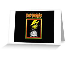 b brains logo Greeting Card