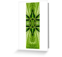 Green leaves symmetry Greeting Card