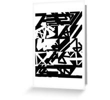 Zed Greeting Card