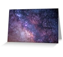Explore the Universe  Greeting Card