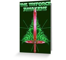The Triforce Awakens Greeting Card