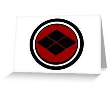 Takeda Clan Crest- Japanese Historical Samurai Greeting Card