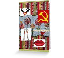 KATYA ZAMOLODICHIKOVA COLLAGE Greeting Card