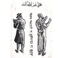 Islam and Judaism Photographic Print