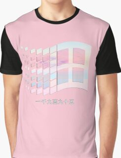 Vaporwave windows Graphic T-Shirt