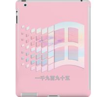Vaporwave windows iPad Case/Skin