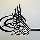 bismillah tughraa by HAMID IQBAL KHAN